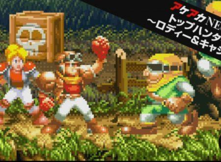 ACA NEOGEO Top Hunter: Roddy & Cathy: il titolo in arrivo il 7 dicembre sui Nintendo Switch europei