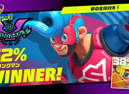ARMS: il primo Party Crash viene vinto da Spring Man, ai danni di Ribbon Girl