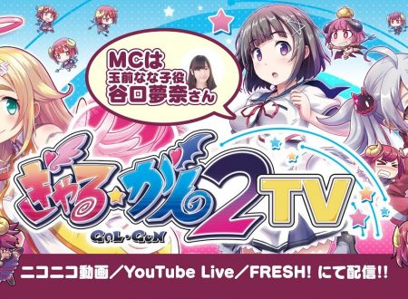 Gal*Gun 2: il titolo mostrato in video nell'ultimo livestream di Inti Creates