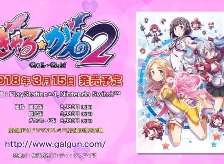 Gal*Gun 2: pubblicato un nuovo trailer sul titolo in arrivo sui Nintendo Switch giapponesi