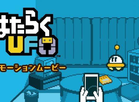 Hataraku UFO: il primo titolo mobile di HAL Laboratory, ora disponibile in Giappone su iOS e Android