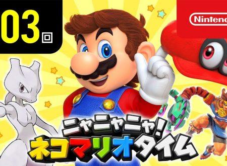 Nyannyan Neko Mario Time: pubblicato l'episodio 103 dello show felino con Mario e Peach