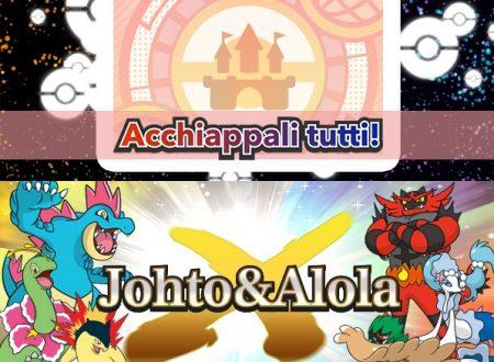 Pokémon Ultrasole e Ultraluna: il primo minigioco globale è un fallimento, svelata la Gara Online Johto&Alola