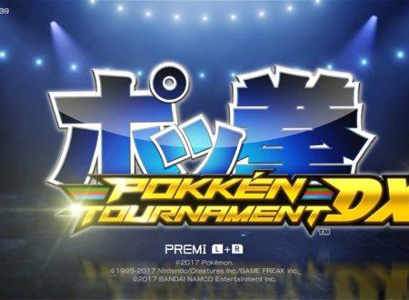 Pokkén Tournament DX: il titolo ora aggiornato alla versione 1.1.0 su Nintendo Switch