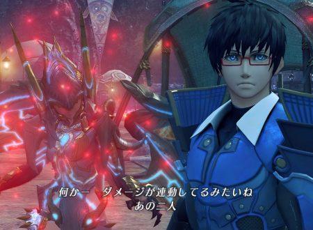 Xenoblade Chronicles 2: svelato Akhos, un nuovo personaggio e il suo Gladius, Kamui