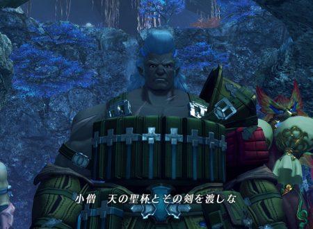 Xenoblade Chronicles 2: svelato il mercenario Vandham e il suo Gladius, Suzaku