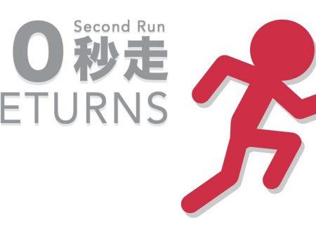 10 Second Run Returns: il titolo per DSiWare ritorna a sorpresa sui Nintendo Switch giapponesi