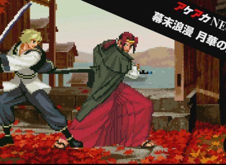 ACA NEOGEO The Last Blade: il titolo in arrivo il 12 dicembre sui Nintendo Switch europei