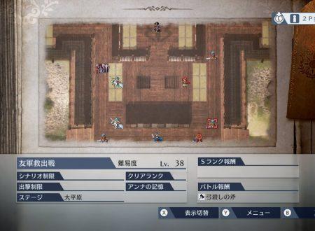 Fire Emblem Warriors: uno sguardo alle mappe del DLC di Fire Emblem Fates