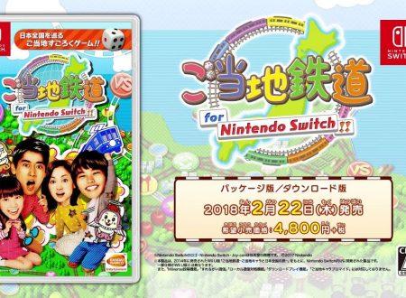 Gotouchi Tetsudou: il titolo è in arrivo il 22 febbraio sui Nintendo Switch giapponesi