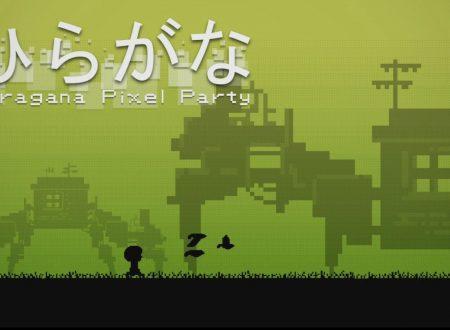 Hiragana Pixel Party: il titolo in arrivo il 16 dicembre sui Nintendo Switch europei
