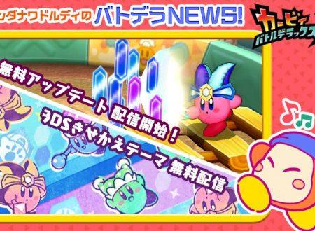Kirby Battle Royale: il titolo è stato aggiornato alla versione 2.0 sui Nintendo 3DS europei