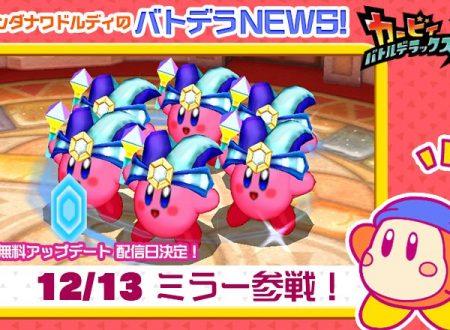 Kirby: Battle Royale, l'abilità Specchio sarà aggiunta questa settimana al titolo