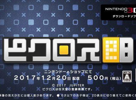Picross e8: il titolo annunciato per l'arrivo sull'eShop di Nintendo 3DS