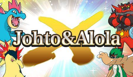 Pokémon Ultrasole e Ultraluna: disponibili i premi della Gara Online Johto&Alola