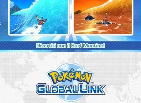 Pokémon Ultrasole e Ultraluna: svelato il secondo minigioco globale sul Surf Mantine, nuovo update in arrivo