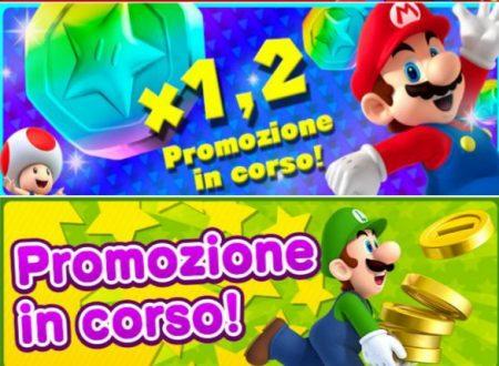 Super Mario Run: svelati nuovi eventi ed elementi per il primo anniversario del titolo mobile