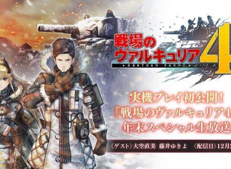 Valkyria Chronicles 4: il primo video gameplay verrà mostrato il prossimo 27 dicembre