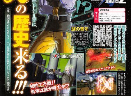 Dragon Ball Xenoverse 2: rivelato un nuovo personaggio, Fuu, oltre ad altri nuovi contenuti