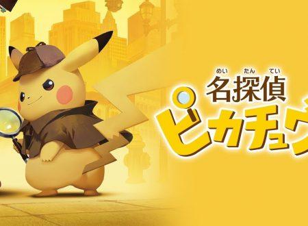 Detective Pikachu Episode 2, il titolo rivelato con l'amiibo di Detective Pikachu, il primo capitolo in arrivo sui 3DS europei