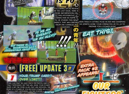 Dragon Ball Xenoverse 2: svelati costumi da bagno per Videl e C-18, e altri aggiornamenti in arrivo