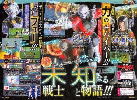 Dragon Ball Xenoverse 2: Jiren e C17 saranno disponibili come DLC nel titolo per Nintendo Switch