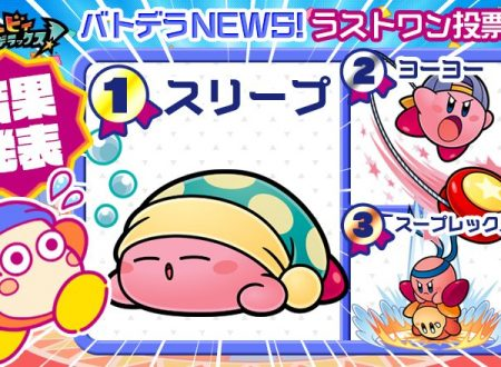 Kirby: Battle Royale, l'abilità Sonno vince il secondo sondaggio, sarà aggiunta questa settimana al titolo