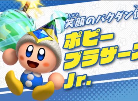 Kirby Star Allies: pubblicato un nuovo trailer giapponese sui partner di Kirby nel gioco