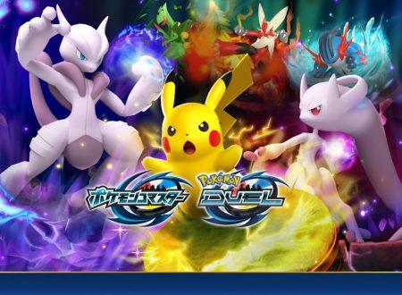Pokémon Duel: il titolo ora aggiornato alla versione 6.0.3 su iOS e Android