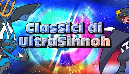 Pokémon Ultrasole e Ultraluna: annunciata la Gara Online Classici di UltraSinnoh