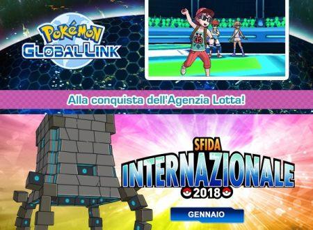"""Pokémon Ultrasole e Ultraluna: svelato il minigioco globale """"Alla conquista dell'Agenzia Lotta!"""", nuova sfida internazionale di gennaio"""