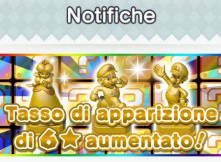 Super Mario Run: aumentato il tasso di apparizione degli elementi a 6 stelle nel minigame Remix 10