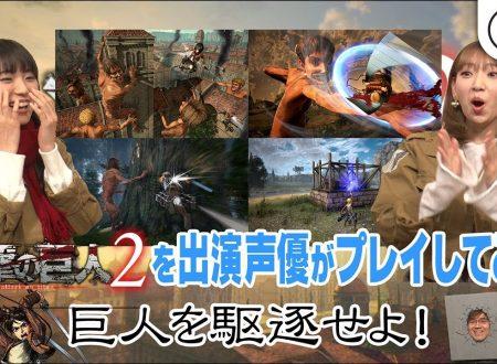 Attack on Titan 2: Future Coordinates, pubblicato un nuovo video con le doppiatrici di Mikasa e Armin