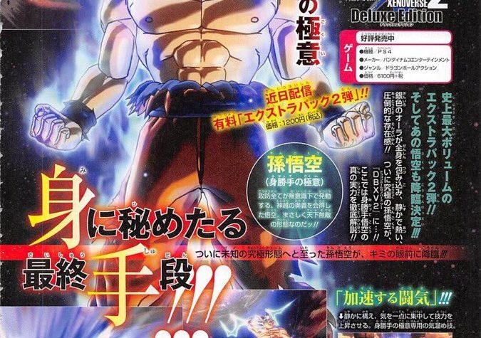 Dragon Ball Xenoverse 2: Goku Ultra istinto è in arrivo come personaggio giocabile