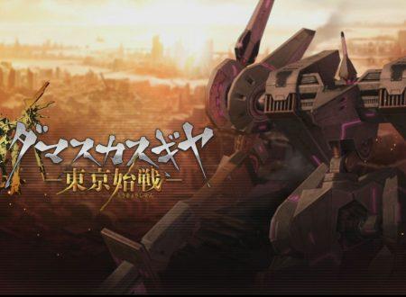 Damascus Gear: Operation Tokyo: il titolo è in arrivo il 1 marzo sui Nintendo Switch giapponesi