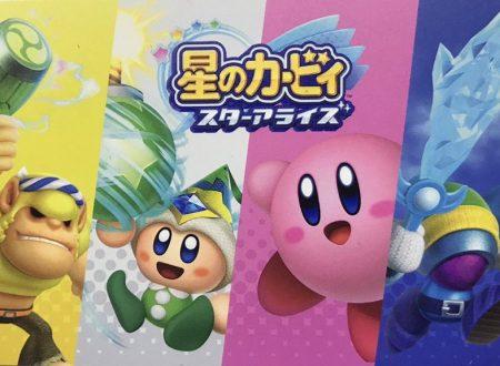 Kirby Star Allies: mostrate le nuove abilità dei compagni stellari di Kirby