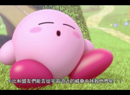 Kirby Star Allies: pubblicato il primissimo trailer cinese sul titolo in arrivo a marzo su Nintendo Switch