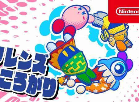 Kirby Star Allies: pubblicato il primo video commercial giapponese sul titolo