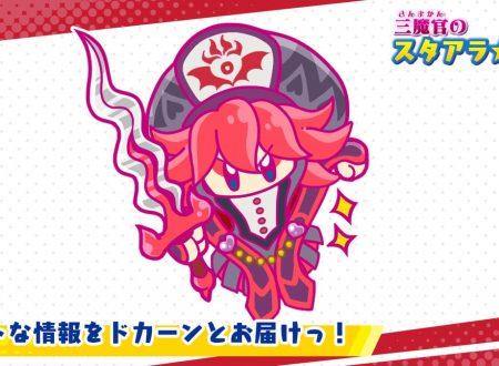 Kirby Star Allies: pubblicato un video dedicato a Fran Rouge, uno dei tre generali del titolo