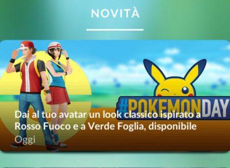 Pokèmon GO: gli outfit degli allenatori di Pokèmon Rosso Fuoco e Verde Foglia, ora disponibili per l'avatar