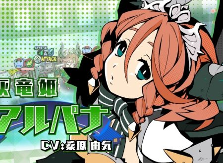 Your Four Knight Princesses Training Story: pubblicato un trailer su Alpana