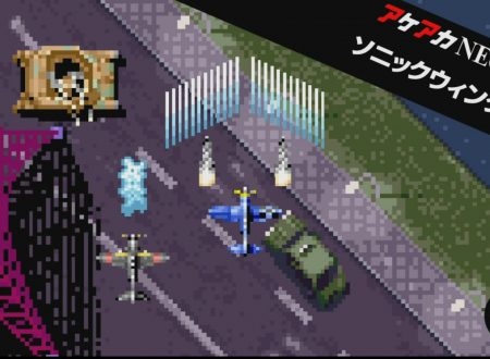 ACA NEOGEO AERO FIGHTERS 3, il titolo in arrivo il prossimo 15 marzo sull'eShop europeo di Nintendo Switch