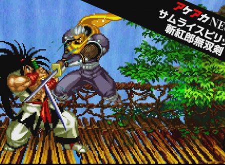 ACA NEOGEO Samurai Shodown III, il titolo in arrivo il prossimo 4 aprile sull'eShop europeo di Nintendo Switch