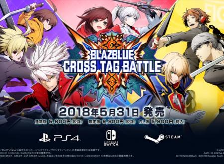 BlazBlue Cross Tag Battle: pubblicato un nuovo trailer del titolo