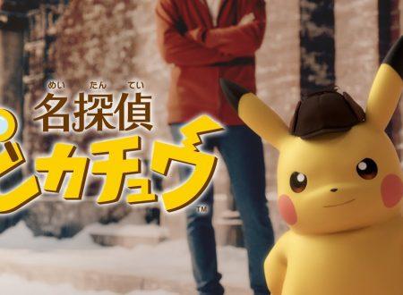 Detective Pikachu: pubblicati due video commercial giapponesi sul titolo