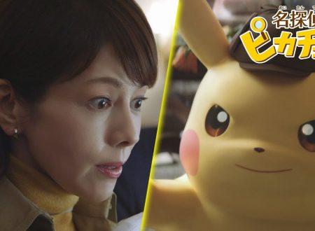 Detective Pikachu: pubblicato un nuovo video commercial giapponese sul titolo