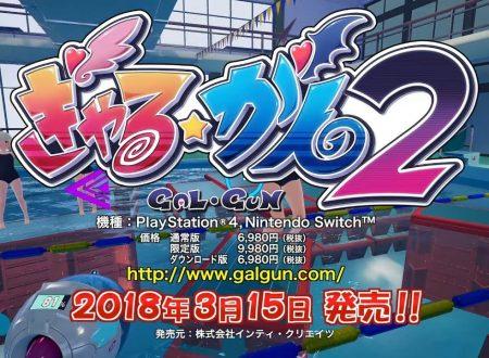Gal*Gun 2: pubblicato il trailer di lancio giapponese del titolo