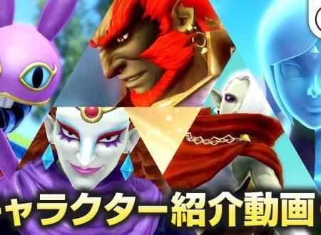 Hyrule Warriors: Definitive Edition, pubblicato un quinto trailer giapponesi sui personaggi del roster