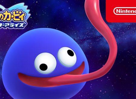 Kirby Star Allies: pubblicato il trailer su Gooey, amico di sogno in arrivo nel gioco