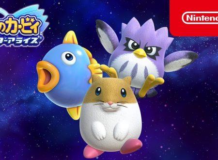 Kirby Star Allies: pubblicato il trailer su Rick & Kine & Coo, gli amici di sogno presto nel titolo